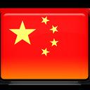 1381196237_China-Flag